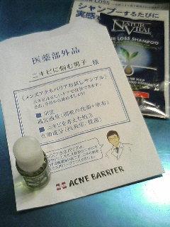 080716_0841~01.JPG